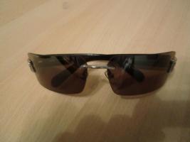 Foto 3 Versace Sonnenbrille.Schönes Detail!Ferderleicht!Die Sonne ist schon da!