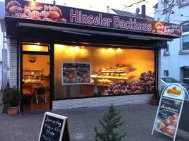 Vollausgestattete Bäckerei in guter Lage kurzfristig abzugeben.