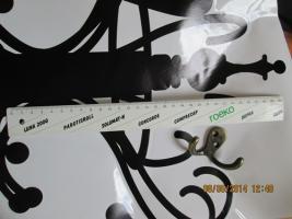 Foto 3 Wand Tatoo GARDEROBE Ständer mit echten Haken NEU & OVP