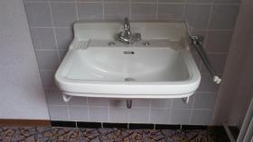 Foto 2 Waschbecken