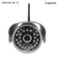 Wireless outdoor waterproof night vision monitoring ip cameras APM-H602-WS-IR