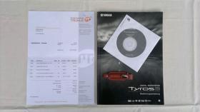 Foto 6 Yamaha Tyros 3 XL mit Soundsytem und viel Zubeh�r