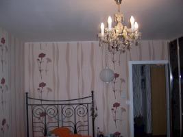 Foto 3 Zentrale ruhige 2 Zimmer Wohnung in Leverkusen/Opladen