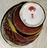 Foto 6 alte vase