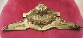 antike Bronze Applikation 33 x 12 cm  -400 g