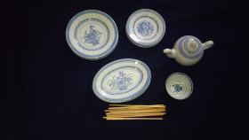 Foto 2 chinageschirrteile und teeservice