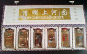 chinesische Snuffbottles