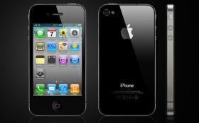 iPHONE 4 (16GB) schwarz NEU!!! UNBENUTZT VON PRIVAT 400, - EUR mit SIM-LOCK