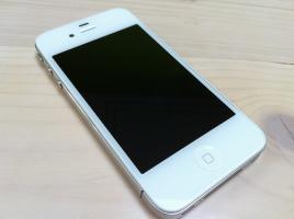 iPhone 4s, weiß, 16 GB, simlockfrei - WIE NEU!