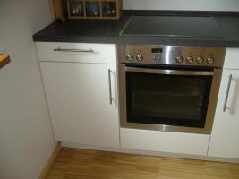 Foto 2 moderne neuwertige Küchenzeile ohne Herd und Elektrogeräte