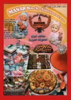 orientalisches Gebäck und Süßswaren