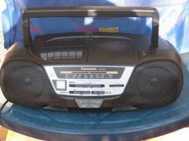 panasonic portable player