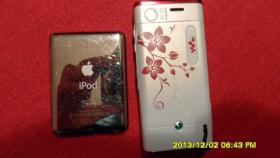 Foto 2 sony ericsson handy w565 flower walkmann ipod nano 8gb