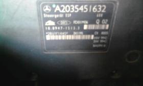 steuergerät für mercedes c 200 bezeichnung A 2035451632