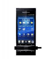 1&1 Sony Ericsson Xperia™ arc S! HD-Kamera !mit Navigation!