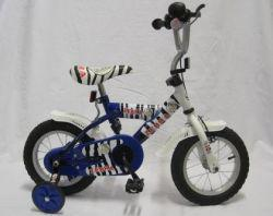 12 39 39 zoll kinderfahrrad im zebra design f r jungen und. Black Bedroom Furniture Sets. Home Design Ideas