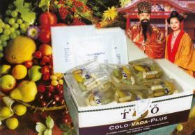 14-tägiges Entgiftungs- & Entschlackungsprogramm Colovada Plus