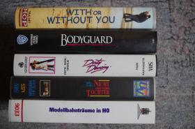 Foto 2 15 VHS-Kassetten, Spielfilme, Reisen, Modellbahn