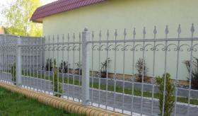 Foto 11 -15 % Zäune aus Polen, Zaun aus Polen, Metallbau aus Polen