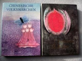 Foto 5 16 Märchenbücher (''Perlenschnur'' - Samml. nicht ganz vollständig)  (DDR-Lit.)
