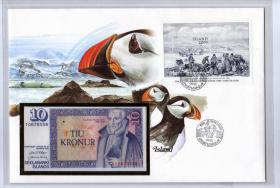 1986 ISLAND BANKNOTENBRIEF MIT 10 KR BANKNOTE UND PWZBLOCK