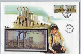 1987 LIBAN BANKNOTENBRIEF MIT BANKNOTE UND 2 PWZ
