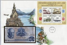 1987 NORWEGEN BANKNOTENBRIEF MIT BN 10 KR /UND PWZBLOCK