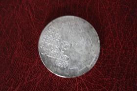 2 X 100 Schilling Österreich Silbermünzen 1977