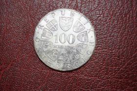 Foto 3 2 X 100 Schilling Österreich Silbermünzen 1977