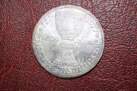 Foto 4 2 X 100 Schilling Österreich Silbermünzen 1977