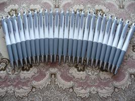 25 Neue Weiss-Grau Kugelschreiber Mit Werbung