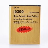 3.8V Gold 2850mAh Li-lon Akku Batterien Power für Samsung S3