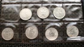 5 DM Gebrauchsmünzen (Silber , Jahrgang 51-74)