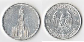 5 Reichsmark 1934