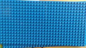 Foto 6 6 sehr dünne Grundplatten 32 x 32 Noppen lego kompartibel