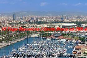 Foto 2 9,5 Tages Bus oder Flugreisen nach Barcelona Spanien