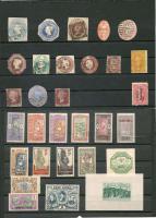 Ältere Briefmarken aus Überseegebieten