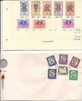 Foto 4 Ältere Briefmarken aus Überseegebieten