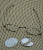 Antike Nickelbrillen, Konvolut