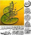 Arabisch Kurse online/10Euro Unterrichtsstunde
