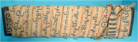 Foto 2 Asiatica, Tibet, Handschrift, Indien,