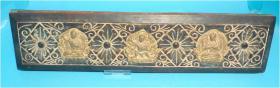 Foto 3 Asiatica, Tibet, Handschrift, Indien,