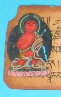 Foto 11 Asiatica, Tibet, Handschrift, Indien,