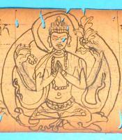 Foto 12 Asiatica, Tibet, Handschrift, Indien,