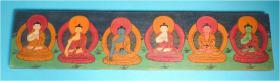 Foto 14 Asiatica, Tibet, Handschrift, Indien,