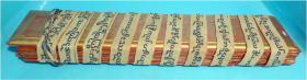 Foto 3 Asiatika, Kammavaca, Handschrift, Sasigyo, Lesezeichen, Pali Buddhismus; Birma, Burma, Buddha, Myanmahr, Asien,