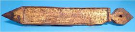 Foto 6 Asiatika, Kammavaca, Handschrift, Sasigyo, Lesezeichen, Pali Buddhismus; Birma, Burma, Buddha, Myanmahr, Asien,