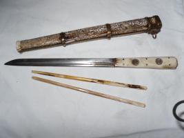 Foto 2 Asiatischer Zier-Dolch (Japan, China?)