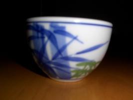 Foto 5 Asiatisches Teeservice