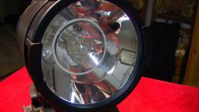 Auto-Not-Suchscheinwerfer